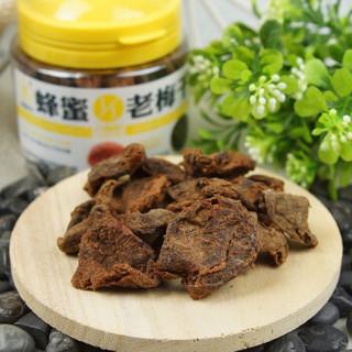 梅饴馆 蜂蜜老梅干 55g