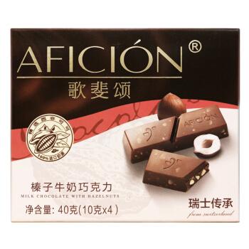 AFICIEÓN 歌斐颂 榛子牛奶巧克力 (盒装、40g)