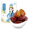 西域之尚 蜜饯果干 新疆特产 黑椰枣 500g