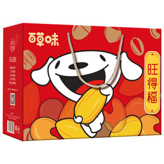 Be&Cheery 百草味 小伙伴的鞭炮 坚果礼盒 (盒装、1558g)