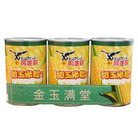 Eagle-Coin 鹰金钱 甜玉米粒罐头 425g*3罐
