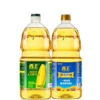 XIWANG 西王 非转基因玉米油1.8L+葵花籽油1.8L 组合套装