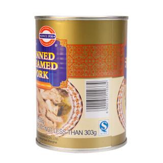 MALING 梅林 清蒸猪肉罐头 550g