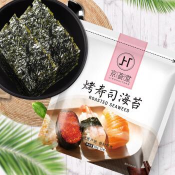 京荟堂 烤寿司海苔 36g