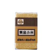 农家御品 黄金小米