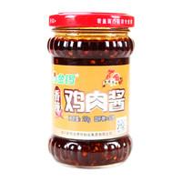 JL 金锣 香辣鸡肉酱 210g