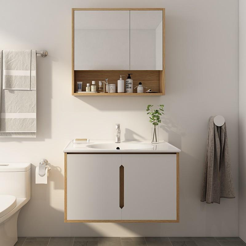 JOMOO 九牧 A2235 多层实木挂墙式洗脸盆浴室柜组合 80cm