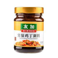 友加食品(YOU JIA)宫爆鸡丁调料 烹饪川菜炒菜料228g *4件