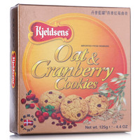 Kjeldsens 丹麦蓝罐 燕麦蔓越莓曲奇饼干 (盒装、125g )