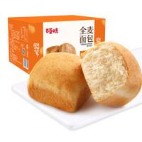Be&Cheery 百草味 全麦面包 (箱装、1000g)