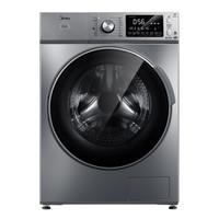 Midea 美的 MD100V71WIDY5 10公斤 洗烘一体机