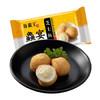 海霸王 芝士鱼丸 鱻宴 125g  火锅丸子 烧烤食材(2件起售)