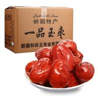 一品玉 蜜饯果干 和田红枣三星 400g*15袋 整箱