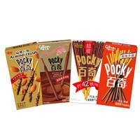 glico 格力高 百奇巧克力王道组合  4种口味 (盒装、211g)