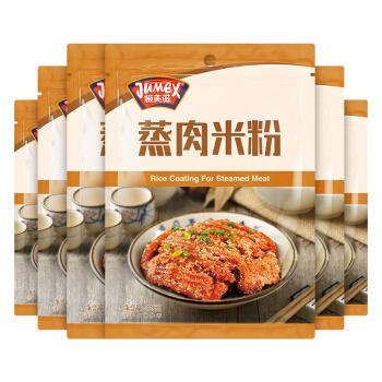 JUMEX 极美滋 调味料  五香粉蒸肉  蒸肉米粉调料调味125g*6包