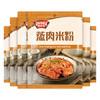 JUMEX 极美滋 五香蒸肉米粉调料 125g*6包