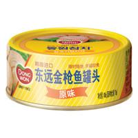 DONG WON 东远 金枪鱼罐头 (原味、100g)