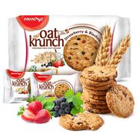 munchy's 马奇新新 燕麦粗粮饼干 (袋装、208g)