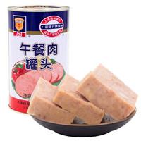 MALING 梅林 经典原味午餐肉 1588g