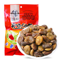 华味亨 牛汁兰花豆208g/袋 休闲食品 零食小吃 坚果 *17件