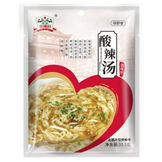 吉得利 酸辣汤调料 33.5g