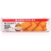 KHONG GUAN 康元 椰子奶油饼干 (袋装、200g)