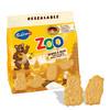 Bahlsen 百乐顺 莱布尼兹 小熊蜜蜂动物型饼干 (袋装、100g)