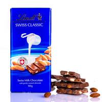 Lindt 瑞士莲 经典排装扁桃仁牛奶巧克力 100g