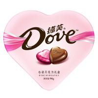 Dove 德芙 心语混装夹心巧克力礼盒 (盒装、98g)