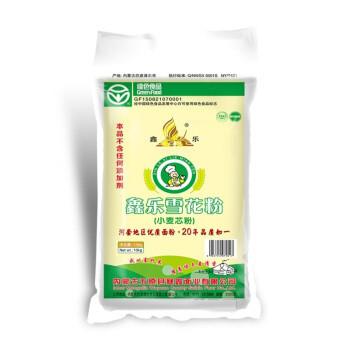 XIN LE TOYS 鑫乐 雪花粉10kg 内蒙古河套平原面粉中高筋面粉 饺子面条馒头包子馄饨通用面粉