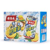 杨协成 冰凉柠檬茶 (盒装、300ml*12)