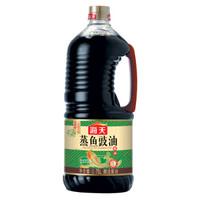 海天 蒸鱼豉油 功能生抽酱油 1750ml