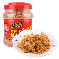 厨师 肉松肉酥 下饭菜 特制猪肉酥225g/罐 *6件