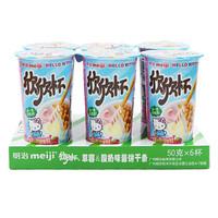 meiji 明治 欣欣杯 酱饼干条 草莓酸奶味 50g*6杯