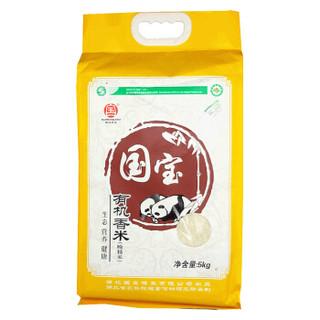 国宝桥米 有机香米 5kg