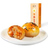 TIANLUNZHILE 天伦之乐 蛋黄酥盒装 肉松味+南瓜味+桂花味混装 (150g)