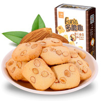 EULONG 元朗 曲奇饼干 (盒装、90g)