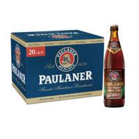 PAULANER 保拉纳 柏龙(PAULANER)黑小麦啤酒500ml*20瓶装 德国进口