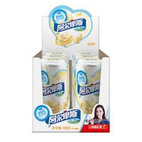 Alpenliebe 阿尔卑斯 小悦球 至纯牛奶味软糖 30g*6瓶