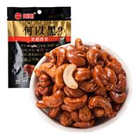 AMING 阿明 黑糖腰果 (袋装、黑糖味、40g)