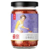 母亲 佐餐牛肉酱 麻辣味 220g