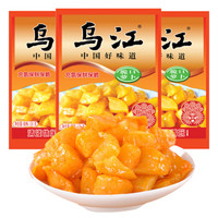 乌江 涪陵榨菜 脆口萝卜 150g*3袋