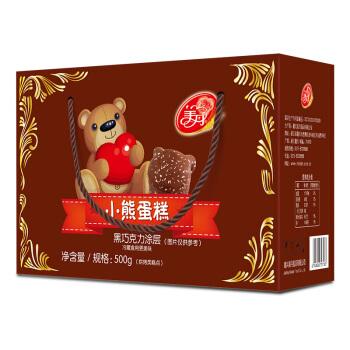 美丹 黑巧克力涂层饼干 (500g)