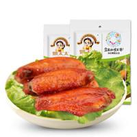 姚太太 奥尔良烤鸡翅膀 (袋装、100g*2)