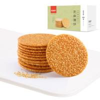 liangpinpuzi 良品铺子 芝麻薄饼 (320g)