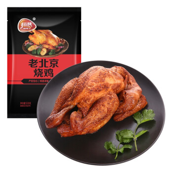 HERE·V 恒慧 老北京烧鸡  500g