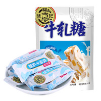 京东PLUS会员:徐福记 牛轧糖鲜奶味 250g    *5件 +凑单品