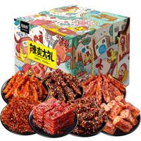 蜀道香 肉类零食大礼盒 (盒装、682g)