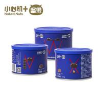 小心机十 VWX字母系列免剥无壳坚果仁 (罐装、210g)