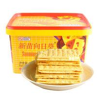 Sanmiusunflower 新苗向日葵 夹心饼干 (盒装、乳酪味、500g)